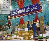 أبرزها ضبط الأسواق.. ننشر استعدادات «القليوبية» لاستقبال رمضان