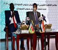 وزير الشباب يوقع بروتوكول تعاون مع نظيره بجنوب السودان