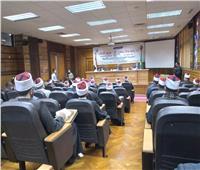 الأوقاف: بروتوكول جامعة القاهرة يستهدف تزويد الأئمة بالثقافات المتنوعة