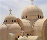 الكنيسة تحيي ذكرى وفاة الأنبا مكاريوس الكبير