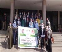 انطلاق قوافل جامعة المنيا المتكاملة للمشاركة بمبادرة «حياةكريمة»