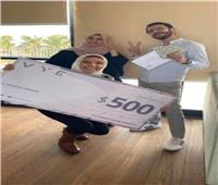 طلاب هندسة عين شمس يحصدون جائزة التصميم الدولي الأولى