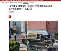 يعزز قوة مصر الناعمة.. ماذا قال رؤساء الأحزاب عن «موكب المومياوات الملكية»؟