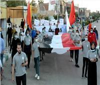تحت شعار «كلنا إنسان».. شباب الطلائع يطلق رسالة سلام للعالم من الوادي الجديد