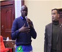 مناقشة مفهوم الدولة الوطنية في مؤتمر القاهرة لشباب جنوب السودان