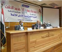لليوم الثاني..جامعة القاهرة تستكمل تدريب 50 إمامًا وواعظة بالأوقاف