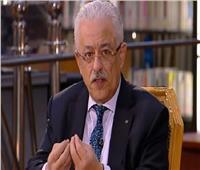 وزير التعليم يوضح أسباب التحول من الامتحانات الكترونية إلى الورقية