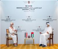 وزيرة البيئة تناقش مع مبعوثي الإمارات والمملكة المتحدة التعاون المشترك
