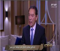 هاني الناظر يحذر من أمراض فصل الربيع: فترة انتشار الفيروسات ..فيديو