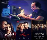 عادل حقي يضع الموسيقى التصويرية لـ3 مسلسلات في رمضان