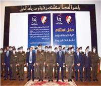 كلية الضباط الاحتياط تحصل على «الأيزو»