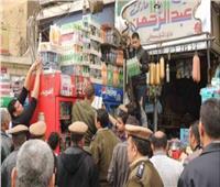 ضبط 25 قضية في حملة تموينية على أسواقأسوان