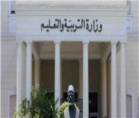 «التعليم» تنشر نماذجالامتحانات الشهرية المجمعة للصفين الأول والثاني الثانوي