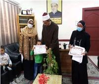 «الأقصر» تكرم الأطفال الفائزين بمسابقة الأزهري الصغير