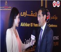 عمرو القاضي: جلسات المؤتمر ناجحة.. وخلقت مناقشات ثرية بين المطورين والحكومة | فيديو