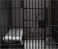السجن 10 سنوات لسمسار عقارات وزوجته لترويج مخدرات على الطلاب