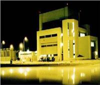 بروتوكول بين «الطاقة الذرية» والقابضة للمطارات للتخلص من النفايات الإشعاعية