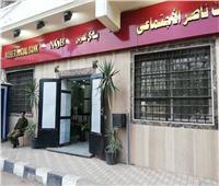 بحوافز ضخمة.. بنك ناصر يفتح حسابات استثمارية للأيتام وكريمي النسب