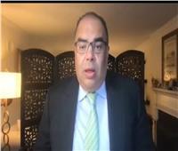 محمود محيى الدين: 3 أزمات تواجه العالم.. وهذا وضع الاقتصاد المصري