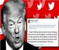 رفض دعوى قضائية بشأن حظر ترامب لمنتقديه على تويتر