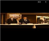 مصطفى الفقي يفتتح مؤتمر«الصعيد يتغير» بحضور وزيري التنمية المحلية