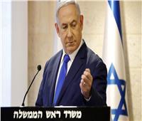 التضحية بالسلطة مقابل «منصب شرفي».. هل يقبل نتنياهو رئاسة إسرائيل؟