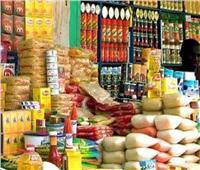 التموين تكشف عن تخفيضات الأسعار وزيادة فروع معارض أهلًا رمضان | فيديو