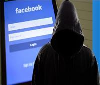 بالأرقام.. الحسابات المخترقة على فيسبوك بـ 106 دول