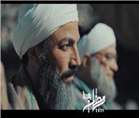 تامر مرسي يطرح برومو «القاهرة كابول»