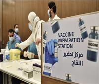 الصحة: 700 ألف مواطن سجلوا على موقع تلقي اللقاح و239 مركزًا للتطعيم