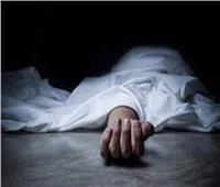 العثور على جثة ممرضة متوفية بكورونا «متفحمة» في ظروف غامضة