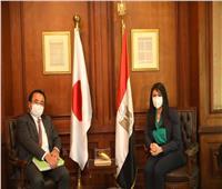 تعزيز التعاون بين مصر و الجايكا في التأمين الصحي و المشروعات الأثرية