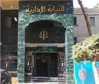 إحالة 2953 مخالفة بناء للمحاكمة التأديبية