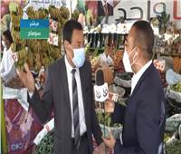 فيديو| «تموين سوهاج »: توفير السلع الغذائية في شهر رمضان