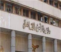 مباحث القاهرة تناقش حراس مقابر حلوان بعد العثور على جثة متفحمة