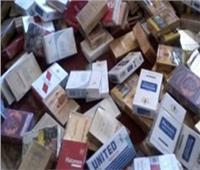حبس عاطل بحوزته كمية كبيرة من السجائر المهربة جمركياً بـ«الساحل»