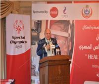 غداً.. افتتاح الملتقي الوطني الأول للأولمبياد الخاص المصري