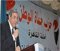 وفاة رئيس الهيئة البرلمانية لحزب حماة الوطن بمجلس الشيوخ