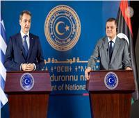 رسميا.. اليونان تستأنف العلاقات الدبلوماسية مع ليبيا