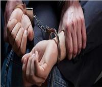 تفاصيل ضبط عاطل حول منزله وكرا للمخدرات ببولاق الدكرور
