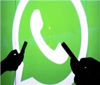 «واتساب» يقدم حزمة ملصقات لتشجيع المستخدمين على تلقي لقاح كورونا