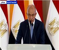 فيديو سامح العكاري: مراحل الإنتاج بمجمع الإصدارات المؤمنة تعتمد على المصريين