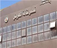 محافظ شمال سيناء: افتتاح قصر ثقافة العريش.. غدا