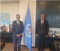 «مندوب مصر الدائم في جنيف» يلتقي مدير منظمة الصحة العالمية