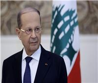 الرئيس اللبناني: نقدر دور مصر بقيادة «السيسي» في مساعدة بلادنا