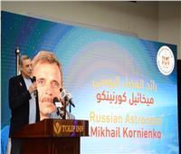 رائد الفضاء الروسي | يزور مصر للمشاركة في الاحتفال بالذكرى الـ 60 لأول رحلة