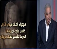 الآثار: المصري القديم أول من اكتشف الطب والهندسة والزراعة
