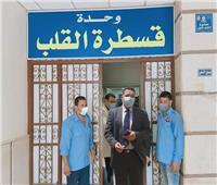 مرور مفاجئ لوكيل «صحة المنوفية» على المستشفىالعام وحميات أشمون.. صور