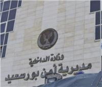 بلطجية يهشمون «فاترينة» ويسحلون مسجل خطر في بورسعيد