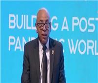 بث مباشر  انطلاق مؤتمر «بناء عالم ما بعد الجائحة»